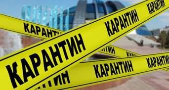 Львів, Дніпро, Одеса та інші великі міста потрапили у помаранчеву зону: що зміниться