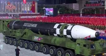 Северная Корея представила новую баллистическую ракету: фото