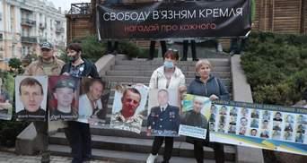 Нагадай про кожного: в Києві пройшла акція на підтримку бранців Кремля – фото