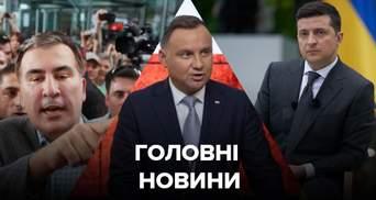 Головні новини 12 жовтня: напад на Саакашвілі, візит Дуди, гучні заяви Зеленського