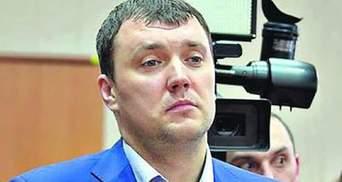 Повернення до кривосуддя: Кицюк може отримати довічний статус судді