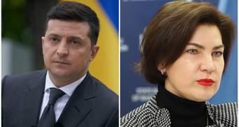 Кадровая политика Зеленского ухудшилась – Гнап об увольнении Венедиктовой