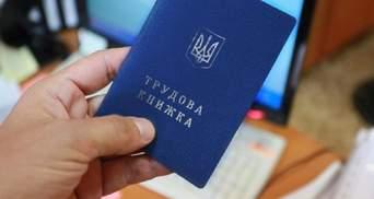 Безработных в Украине более чем на 150 тысяч больше, чем в прошлом году, – Госцентр занятости