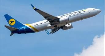 В МАУ представили розклад рейсів на зиму: перелік напрямків