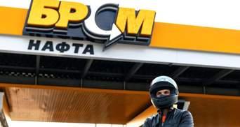 """СБУ проводить обшуки у компанії """"БРСМ-Нафта"""""""