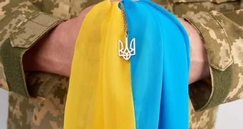 Как отметили День защитника в Украине: главные события – фото, видео