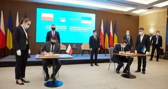 Україна та Польща розвиватимуть коридор між Балтійським та Чорним морями: що це означає