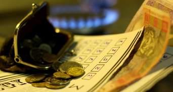 Як пройде опалювальний сезон в Україні: що в уряді кажуть про субсидії та ціни на газ