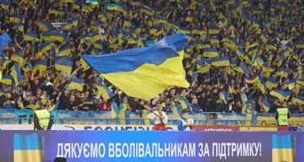 Половину квитків на матч Україна – Іспанія скасували за дві години до початку матчу