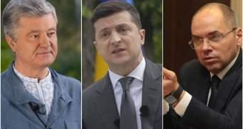Один из самых больших праздников: поздравления политиков в День защитника Украины