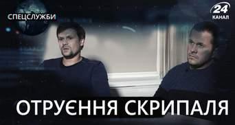 Замах на Скрипалів: моторошна історія отруєння, до якої причетна Росія