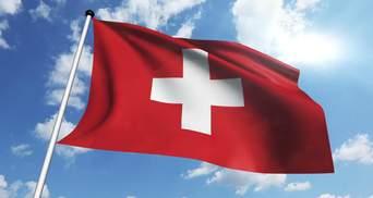 Швейцария ввела санкции против 40 белорусских чиновников: кто в списке