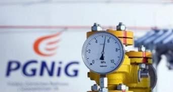 Польська газова компанія видобуватиме блакитне паливо на Львівщині: що відомо