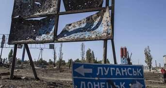 О свободной экономической зоне на Донбассе не говорится в официальной концепции, – Солонтай