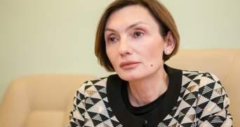 Рада НБУ звільнила першу заступницю голови Рожкову