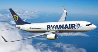 Бронирование рейсов Ryanair: какое решение принял лоукостер