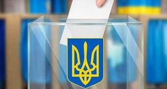 Всеукраинский опрос Зеленского: в ОПУ подтвердили все 5 вопросов