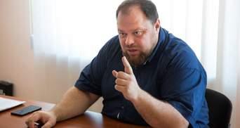 Почему Зеленский решил провести Всеукраинский опрос 25 октября: объяснение Стефанчука