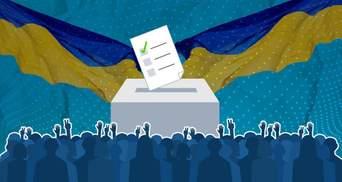 Хто заплатить за Всеукраїнське опитування 25 жовтня: Стефанчук укотре зберіг таємничість