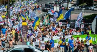 """На Крещатике инвесторы """"Аркады"""" перекрыли движение, полиция задержала их лидера"""