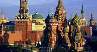 Будапештский меморандум и агрессия: Кремль отрекается от собственноручно подписанных соглашений