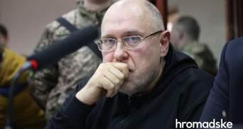 Справа Гандзюк: Павловського покарали умовно