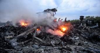 Лідери країн ЄС закликали Росію продовжити консультації щодо MH17