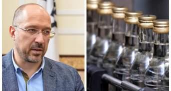 Історична подія, – Шмигаль доповів, що в Україні приватизували перший спиртзавод