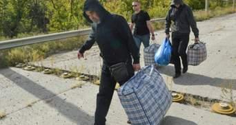 Скольких россиян признали беженцами в Украине: данные миграционной службы