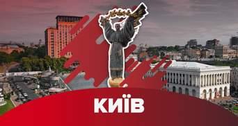 Хто займе крісло мера Києва та які партії зайдуть у Київраду: результати екзитполів