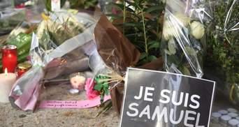 Жорстоке вбивство вчителя у Франції: з країни хочуть вислати сотні нелегалів