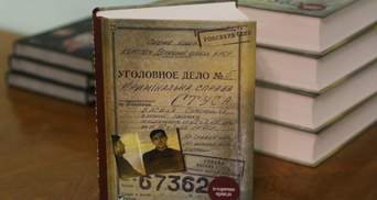 Справа щодо книги Кіпіані про Стуса: видавництво оскаржить перемогу Медведчука