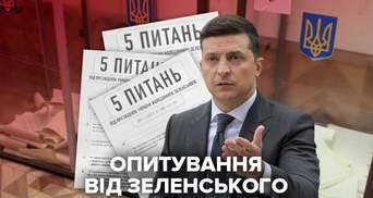 Как прошел всеукраинский опрос от Зеленского: главные детали, фото и видео