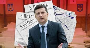 Всеукраїнське опитування Зеленського: які порушення виникли біля дільниць