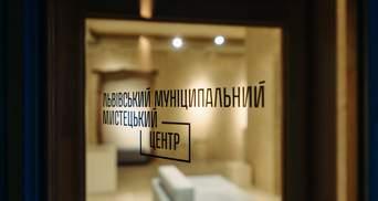 Во Львове открыли муниципальный художественный центр: что там будет – фото