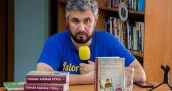 Несмотря на победу Медведчука в суде: вскоре появится новый тираж книги Кипиани о Стусе