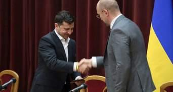 Зеленский хочет, чтобы Шмыгаль разобрался с Бурштынской ТЭС, которой тот ранее руководил