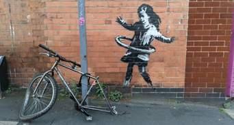 Бенксі створив нове графіті в Британії: роботу одразу спробували знищити – фото
