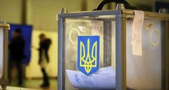 Ляшко окончательно проиграл выборы в Раду: ЦИК приняла протокол с печатью
