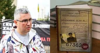 Адвокат Медведчука постійно нападав на мертвого Стуса, – Кіпіані про судове засідання
