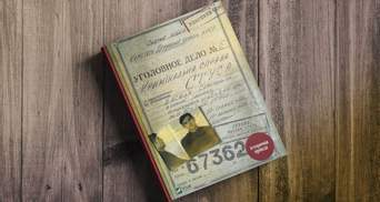 Новый тираж книги о Стусе забронировали за несколько часов: напечатают еще 15 тысяч экземпляров