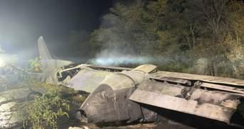 Сім'ї загиблих в авіакатастрофі під Чугуєвом отримали по 1,5 мільйона гривень