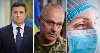 Головні новини 20 жовтня: Зеленський виступив у Раді, в Україні буде штаб по боротьбі з COVID-19