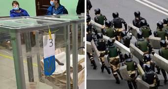 Главные новости 25 октября: выборы в Украине, силовой разгон в Беларуси