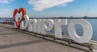Важный регион: кого и как будут выбирать в Днепропетровской области