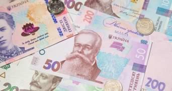 Уряд залучив з аукціону ОВДП 7 мільярдів гривень, але є чіткий сигнал про недовіру інвесторів