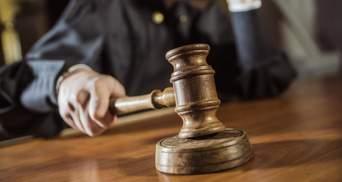 """Верховний суд так і не застосував """"антиколомойський закон"""" до справи Суркісів"""