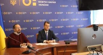 Українські виші отримають 160 мільйонів євро на реконструкцію будівель: перелік університетів