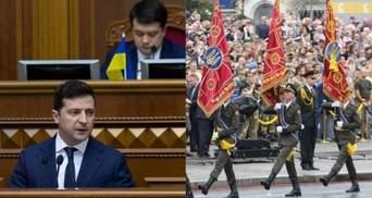 Головні новини 21 жовтня: військовий парад-2021, перестановки в команді Зеленського