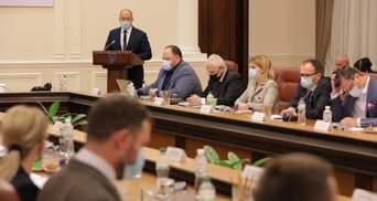 Україна домовилася з ЄС щодо виконання угоди про асоціацію: деталі
